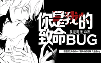 chapter.027 软肋