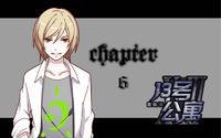 chapter. 6 主妇的回击(六)