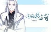 (41)表哥丹青