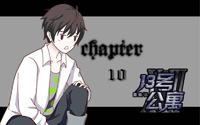 chapter.10 溺爱(三)